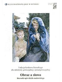 1_edycja_2005